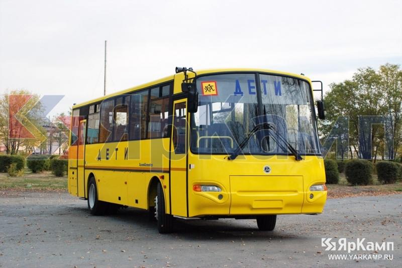 КАВЗ-4238-45 школьный
