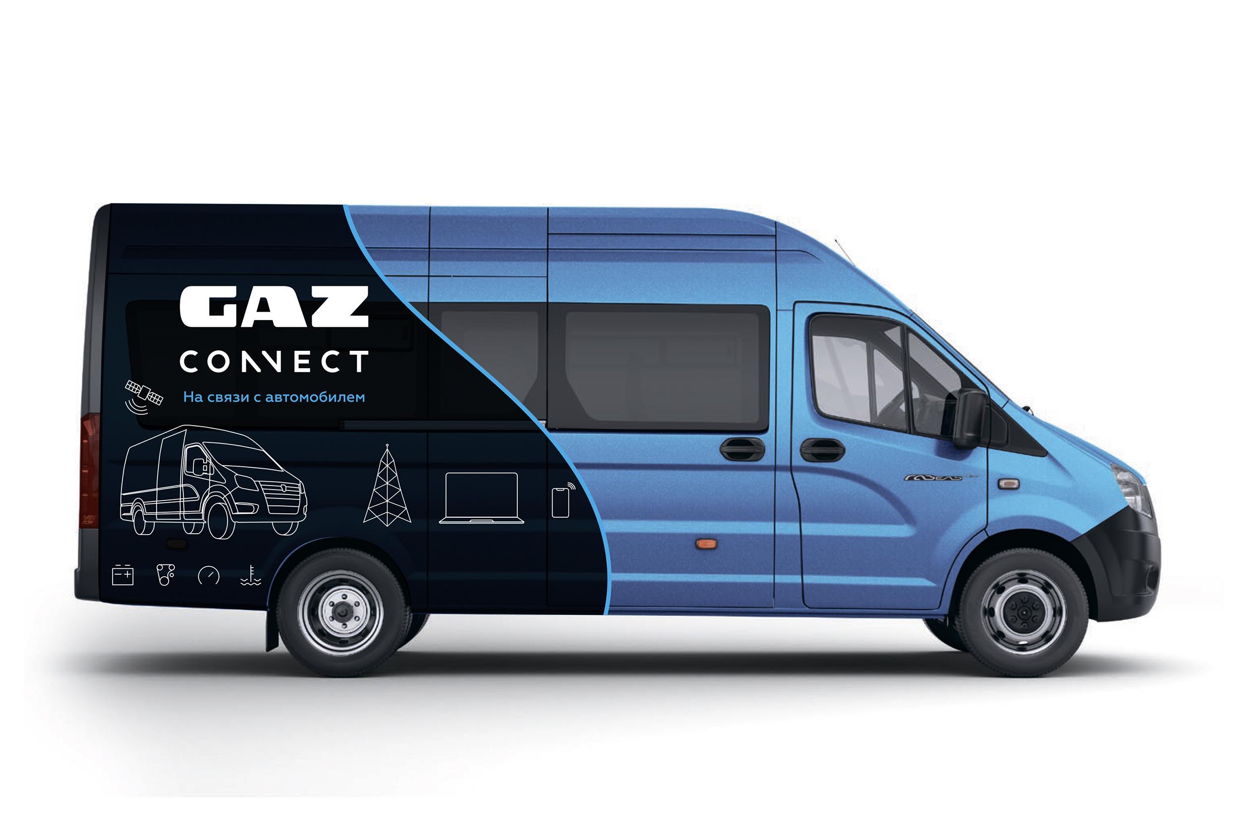 GAZ Connect с телематическим блоком